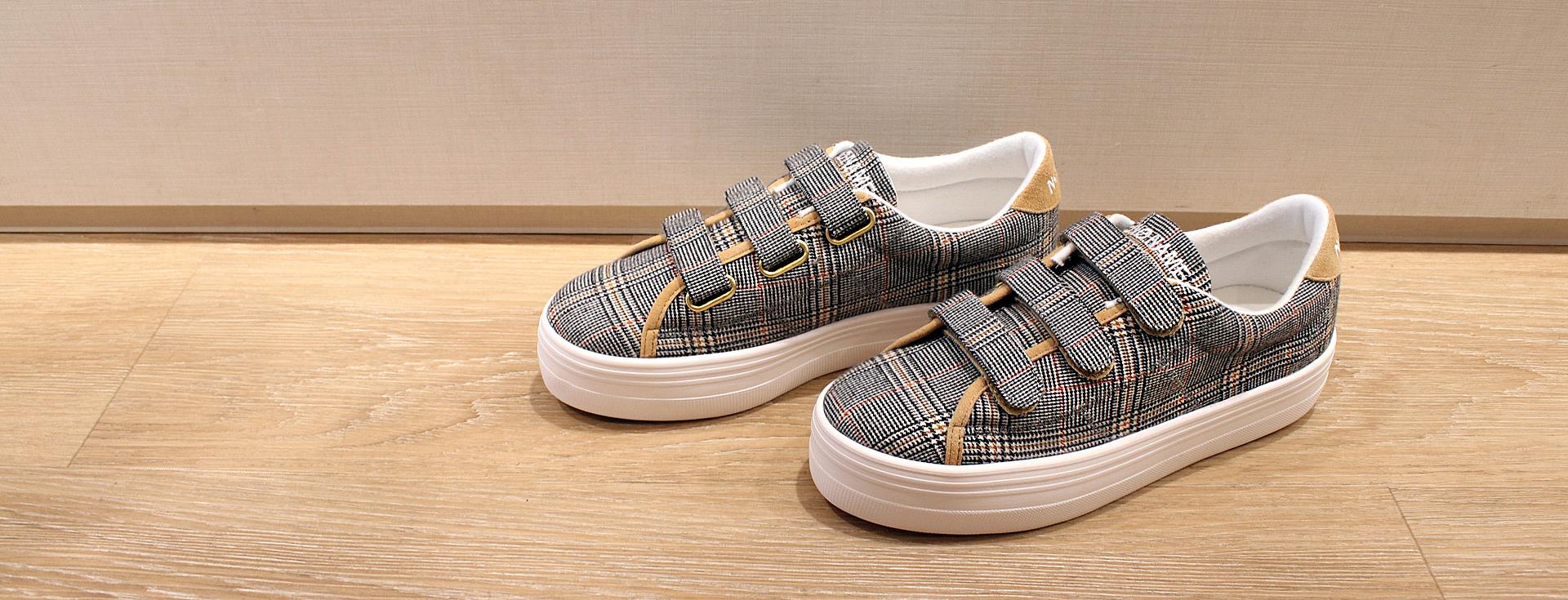 pas mal 1f278 d2ab7 BESSEC chaussures : vente de chaussures femme, homme, enfants